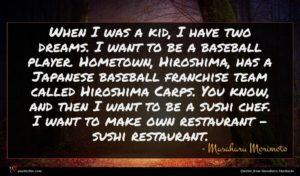 Masaharu Morimoto quote : When I was a ...